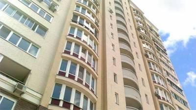 Средняя цена аренды жилой недвижимости в Киеве снизилась на 10% с начала года