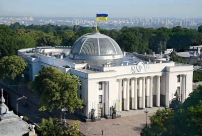 Украина на официальном уровне признала Россию военным противником