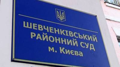 Дело Шеремета: суд заявил о вмешательстве в работу присяжных