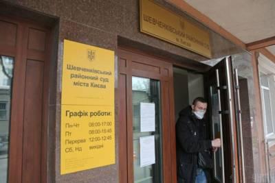 Дело об убийстве Шеремета: в суде жалуются на вмешательство в работу присяжных