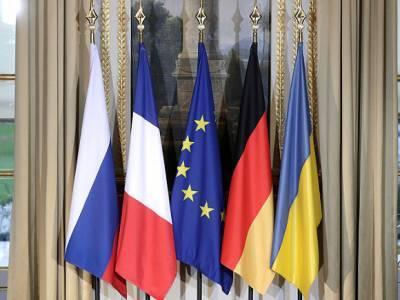 Зеленский начал консультации на уровне «нормандской четверки»