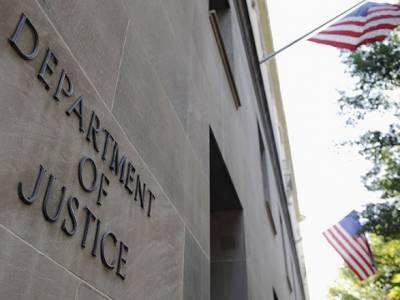 В США за контрабанду поддельных лекарств осудили двух граждан Украины - Минюст США