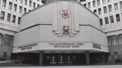 Крым готовит исковые заявления в адрес Киева в связи с водной блокадой