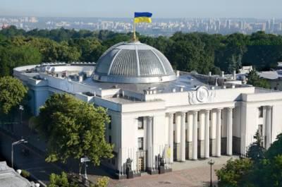 Украинский депутат: Противостояние США и РФ может стать причиной масштабной войны в Украине