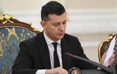 Зеленский отменил указ Януковича о назначении Тупицкого