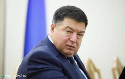 Зеленский отменил указ о назначении Тупицкого судьей КСУ. Его назначал еще Янукович