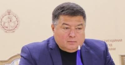 Зеленский отменил указ Януковича о назначении Тупицкого судьей Конституционного суда