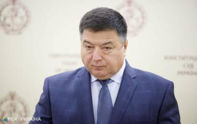 Поддержал аннексию Крыма: Вениславский назвал основания для увольнения главы КСУ