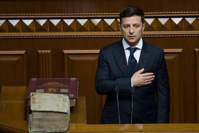 Владимир Зеленский отменил указ о назначении Тупицкого судьей КС Украины