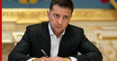 Зеленский отменил указ о назначении главы Конституционного суда Украины на должность судьи