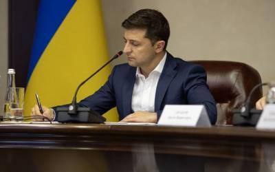 Зеленский отменил указ о назначении Тупицкого в Конституционный суд