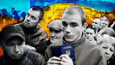 Политический эксперт заявил, что Зеленский продал украинцев в рабство