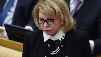 Депутат Госдумы заявила о «милитаристском психозе» на Украине
