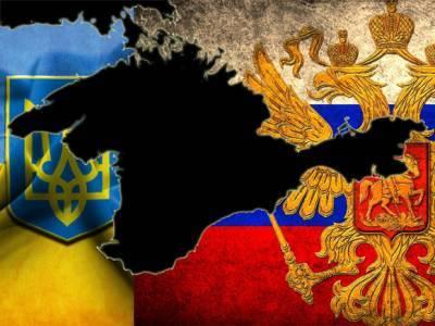 Украина провела в 100 км от Крыма учения с использованием турецких беспилотников Bayraktar