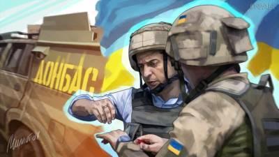 Украинский политик раскрыл новую стратегию Киева в случае войны с Донбассом