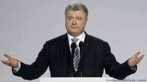 Суд Киева обязал ГБР восстановить уголовное производство против Петра Порошенко