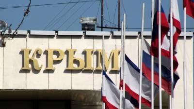 Три гражданина Украины получат иск по организации водной блокады Крыма