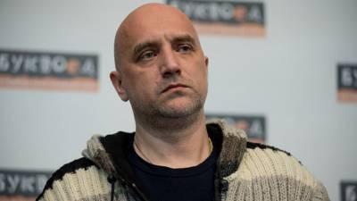 """Прилепин рассказал о """"переживаниях"""" Зеленского из-за ситуации в Донбассе"""