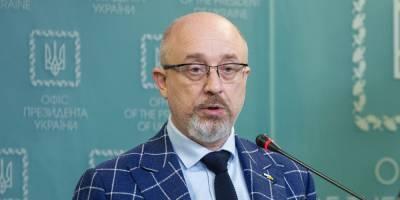 В Госдуме РФ требуют объявить в розыск вице-премьера Украины Резникова