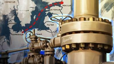 Блинкен заявил о готовности США ввести новые санкции из-за «Северного потока — 2»