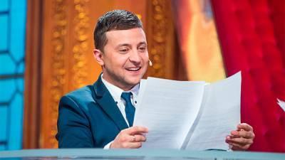 Зеленский отменил указы Януковича о назначении Тупицкого и Касминина судьями КС