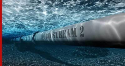 """В Германии прокомментировали слова Блинкена о """"Северном потоке – 2"""" как плохой идее"""
