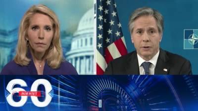 """60 минут. Разногласия между США и ФРГ по """"Северному потоку-2"""""""