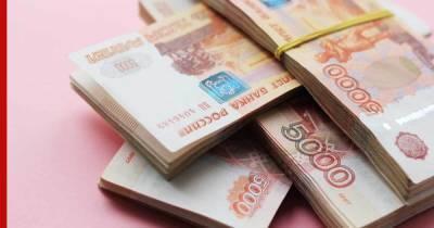 Двух сотрудников Минпромторга задержали в Москве по делу о взятке
