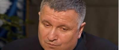 Аваков рассказал, пойдет ли Зеленский против Коломойского и других олигархов