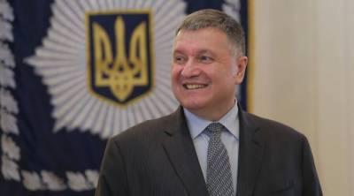 Аваков не хочет отдавать русский язык. Новости Днепропетровска (вчера, сегодня, сейчас) от News-Life (официальный сайт Ньюс-Лайф)
