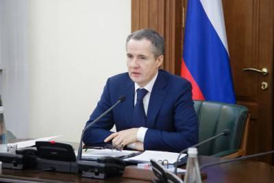 Эксперты дали оценку первым шагам Вячеслава Гладкова на посту главы Белгородской области