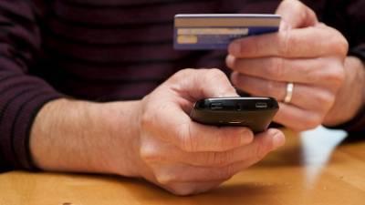 Эксперт дал советы по защите от новой схемы мошенничества