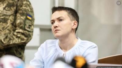 Делу «Савченко-Рубана» дан ход