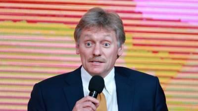 В Кремле заявили о недопустимости введения новых санкций против России