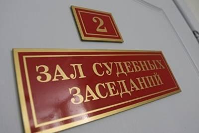 Экс-главу поселения в Сосновском районе будут судить за махинации с выдачей земли