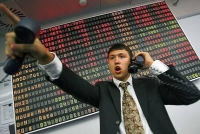 Американские биржи снижаются после выхода макростатистики