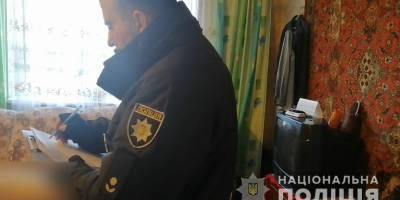 В Черноморске Одесской области мужчина убил гражданскую жену из-за отсутствия еды, фото, видео - ТЕЛЕГРАФ