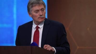 Песков указал на отсутствие прогресса по Минским соглашения при Зеленском