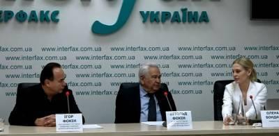 В Киеве презентовали центр помощи жителям Донбасса – на этот раз обошлось без жертв