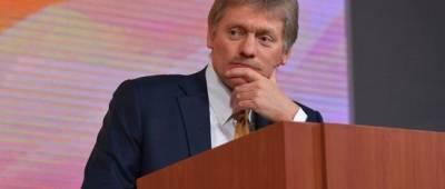 Кремль обвиняет Зеленского в отсутствии прогресса по «минским соглашениям»