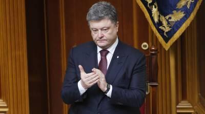 Порошенко призвал Зеленского активизировать боевые действия в Донбассе