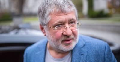 "Это рекорд. АМКУ оштрафовал на 4,7 млрд гривен ""Приват"" за монополию на рынке топлива"