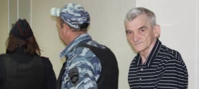 """В Европейский суд по правам человека направлена жалоба на """"дело Дмитриева"""""""