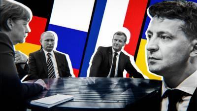 Украинский политик Журавко: Россия поставила «жирную точку» на Зеленском