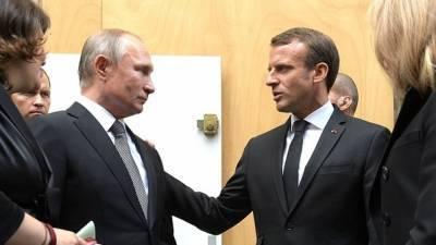 Переговоры Путина с Макроном и Меркель оценили в офисе Зеленского