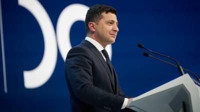 Опубликована декларация о доходах президента Украины за 2020 год