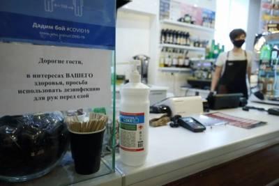Коронавирус в Томской области. Данные на 4 марта