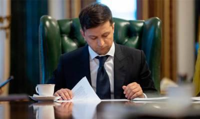 Зеленский подписал закон о восстановлении конкурсов на госслужбу