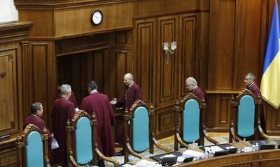 Судья Вовк предлагает объединить Конституционный и Верховный суд