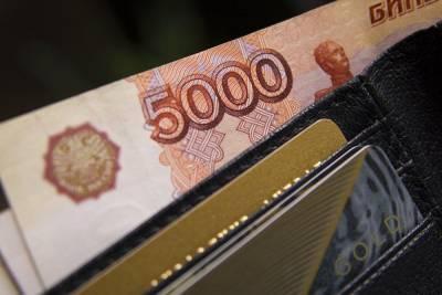 Эксперт дал прогноз об изменении курса рубля на неделю